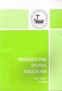 tss-v-2008